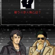 Immagini Kyotaro Nishimura Mystery
