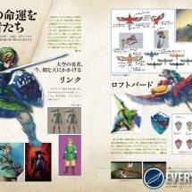 Immagini La serie di The Legend of Zelda
