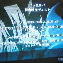 Immagini Last Order Final Fantasy VII