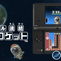 Immagini Link 'n' Launch