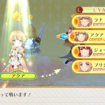 Luminous Arc Infinity