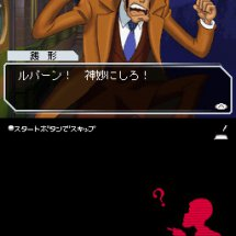 Immagini Lupin The 3th: The Greatest Brain Battle in History
