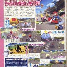 Immagini Mario Kart Wii