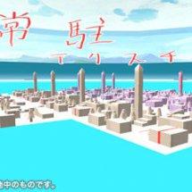 Immagini Mega Man Legends 3 Project