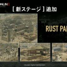 Immagini Metal Gear Solid 5: The Phantom Pain