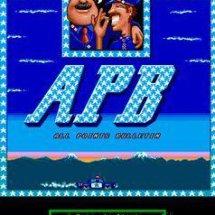 Immagini Midway Arcade Treasures 2