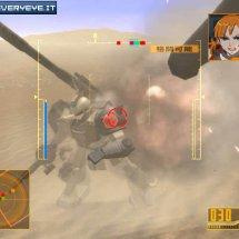 Immagini Mobile Suit Gundam : MS Sensen 0079