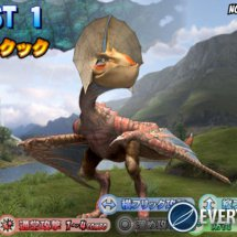 Immagini Monster Hunter Dynamic Hunting