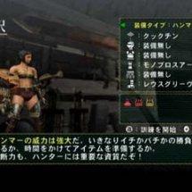 Immagini Monster Hunter G