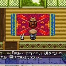 Immagini Mystery Dungeon: Shiren the Wanderer 2