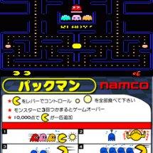 Immagini Namco Museum