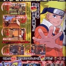 Immagini Naruto Ninja Council