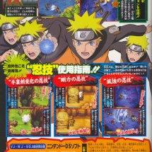 Immagini Naruto Shippuden: Dairansen! Kage Bunsen Emaki