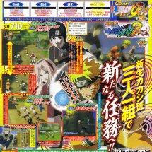 Immagini Naruto: Ultimate Ninja 2