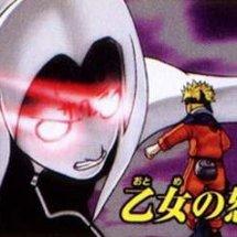 Immagini Naruto: Ultimate Ninja Heroes 2: Phantom Fortress