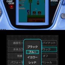 Immagini Nintendo e-Shop