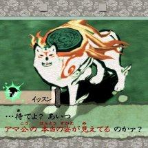 Immagini Okami HD