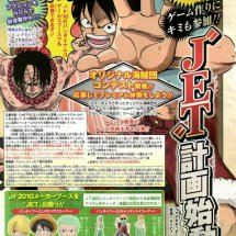 Immagini One Piece: Project Jet