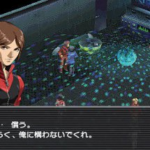 Immagini Persona 2: Eternal Punishment