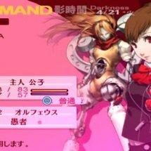 Immagini Persona 3 Portable