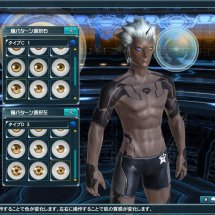 Phantasy Star Online 2: Episode 2
