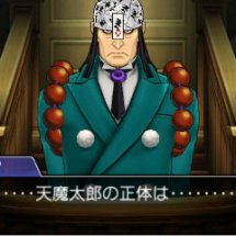 Phoenix Wright: Ace Attorney - Dual Destinies