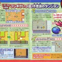 Immagini Pokémon Mystery Dungeon