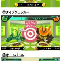 Immagini Pokémon Tretta Lab