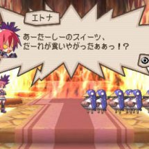 Immagini Prinny: Can I Really be the Hero?