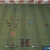 Immagini Pro Evolution Soccer 2008
