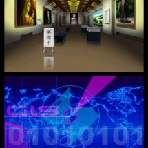 Immagini Project Hacker