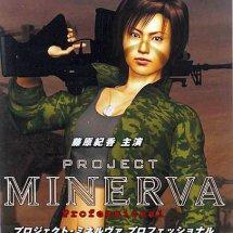Immagini Project Minerva Professional