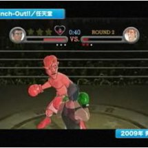 Immagini Punch-Out!! Wii