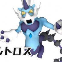 RAdar Pokemon