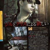 Immagini Resident Evil 5