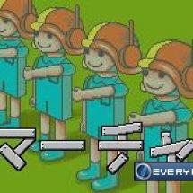 Immagini Rhythm Tengoku