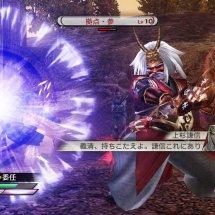 Samurai Warriors 3 Empires
