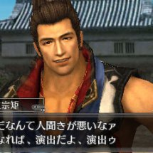 Immagini Samurai Warriors Chronicles 2