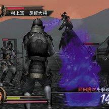 Immagini Samurai Warriors