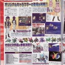 Immagini SD Gundam G Generation