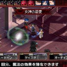 Immagini Shin Megami Tensei: Devil Survivor
