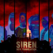 Immagini Siren: New Translation
