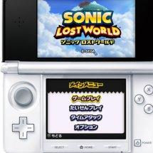Immagini Sonic Lost World