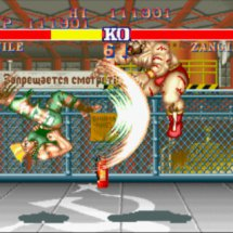 Immagini Street Fighter II Collection