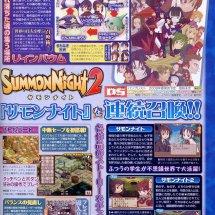 Immagini Summon Night 2 DS