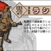 Immagini Summon Night: Swordcraft Story