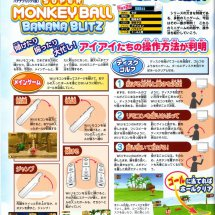 Immagini Super Monkey Ball: Banana Blitz