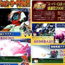 Immagini Super Robot Taisen A