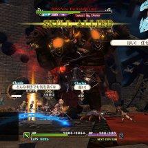 Immagini Sword Art Online: Hollow Realization