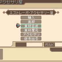 Immagini Tales of Heart DS